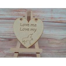 Laser Cut Unicorn Heart (love me)